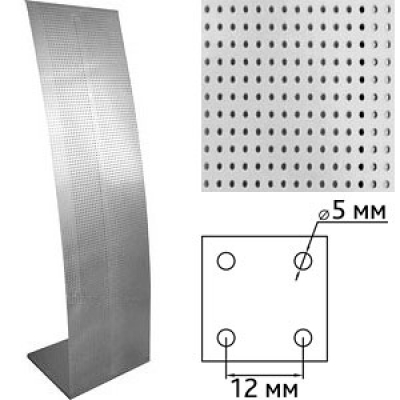 Буклетница Парус 455мм 0450