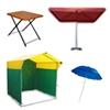 Торговые палатки, столы и зонты