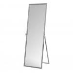 Зеркало напольное раскладное,цвет хром
