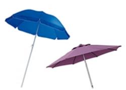 Зонты для уличной торговли и кафе
