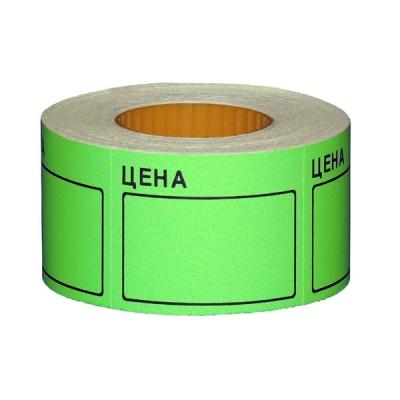 Ценники самоклеющиеся (этикет лента) 50х35 мм 080Ц