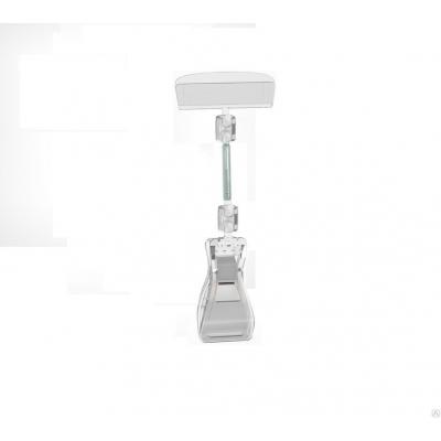 Универсальный ценникодержатель с зажимом 2131-50 (высота 50мм)